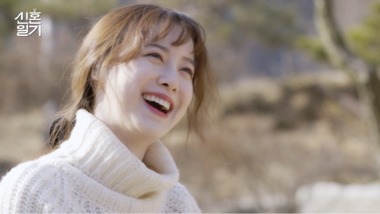 Newlywed Diary S1 Episode 4