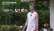 Three Meals a Day: Seaside Ranch Episode 12