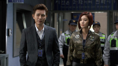 Mrs. Cop 2 Episode 1